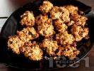 Рецепта Здравословни курабии с овесени ядки, стафиди и фурми